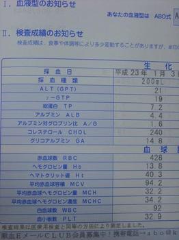 結果1.JPG