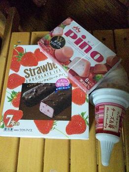 苺のアイス.jpg